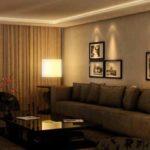 Iluminação para sala