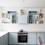 Nichos para cozinha