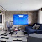 Sofá azul escuro